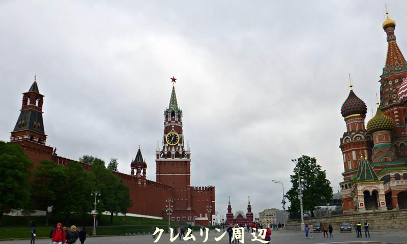 Kuremurinn_3